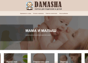 damasha.ru