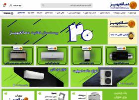 damatajhiz.com