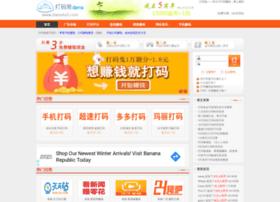 damatu1.com