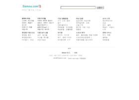 damoa.com