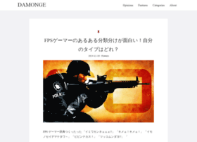 damonge.com