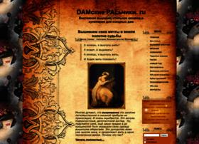 dampal.ru