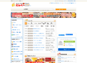dan-b.com