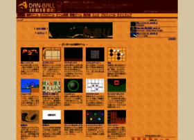 dan-ball.jp