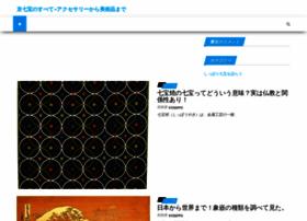 dan-d.jp