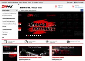dan-max.ru
