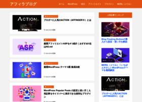 danablog.org