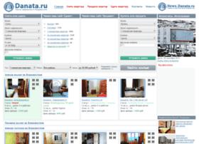 danata.ru