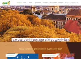 danatur.com.ua