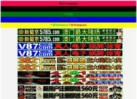 danbenxiaoshuo.com