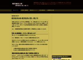danbo-navi.net