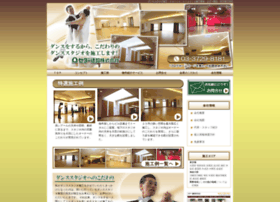 dance-floor.jp