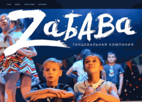 dance-zabava.ru