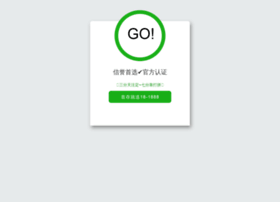dancecolleges.net