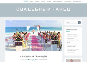danceseasons.com.ua