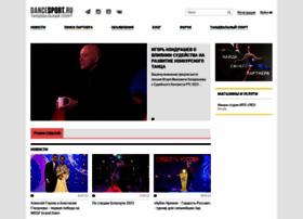 dancesport.ru