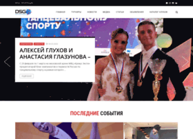 dancesportglobal.com