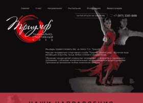dancevolgograd.ru