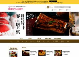 dancyu.com