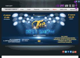 dandancecomplex.com.ua