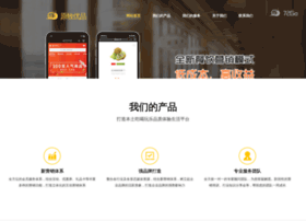 dandangou.com