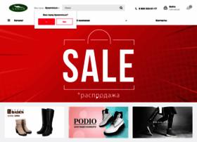 dandy-shoes.ru