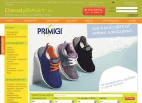 dandybaby.ru