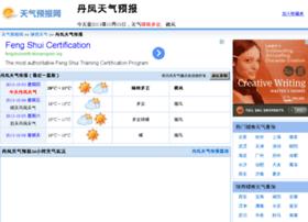 danfeng.tqybw.com