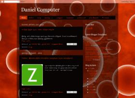 danielcomputers.blogspot.in