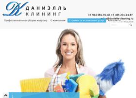 danielle-cleaning.ru