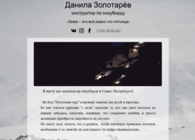 danila.spb.ru