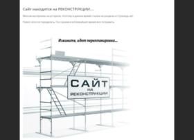 danilidi.ru