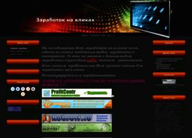 danishevsky.ucoz.ru