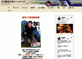 dankiti.com