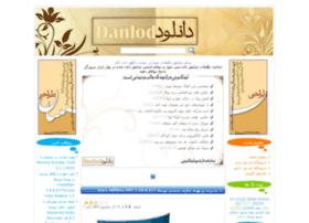 danlod.com
