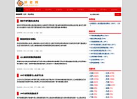 danqu.net