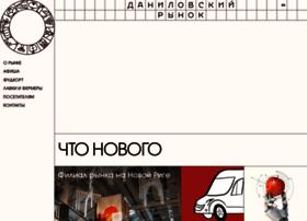 danrinok.ru