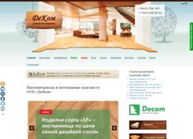 danrost.ru