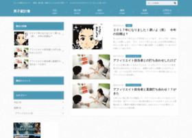 danshi-k.com
