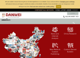 danwei.com