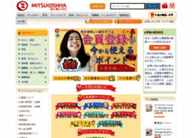 danwei.org