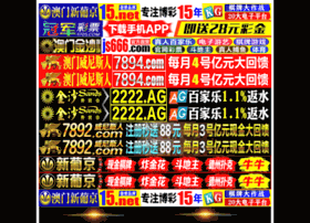 daobangint.com
