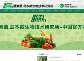 daobenmic.com