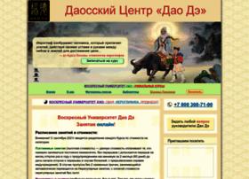 daode.ru