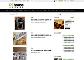 daogou.pchouse.com.cn
