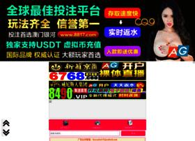 daogoumen.com
