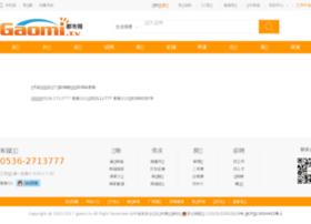daohang.gaomi.tv
