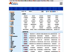 daohang.tingroom.com
