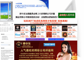 daohang365.net