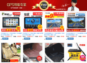 daohangyi518.com